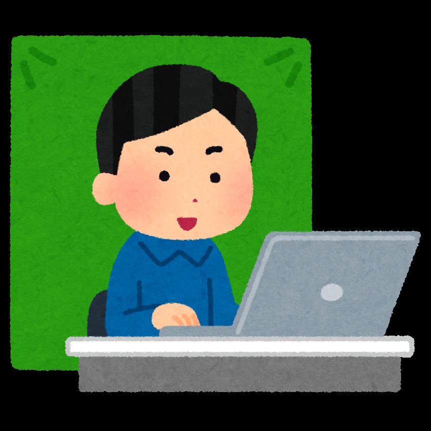 f:id:tokoyakanbannet:20201103225237p:plain