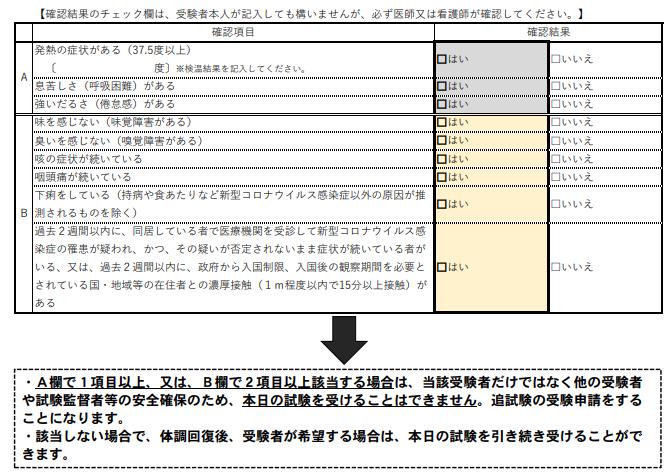 f:id:tokoyakanbannet:20201107143310p:plain