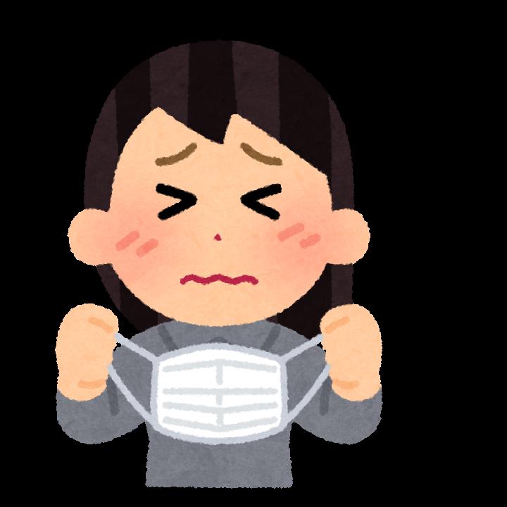 f:id:tokoyakanbannet:20201107185210p:plain