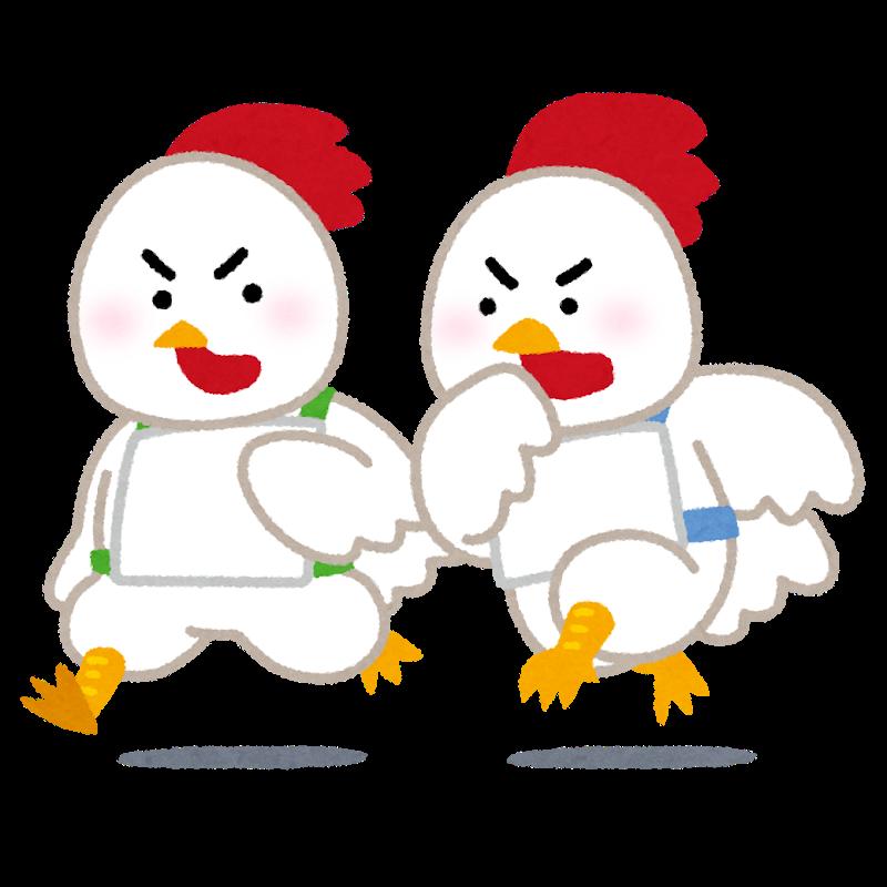 f:id:tokoyakanbannet:20201115180528p:plain