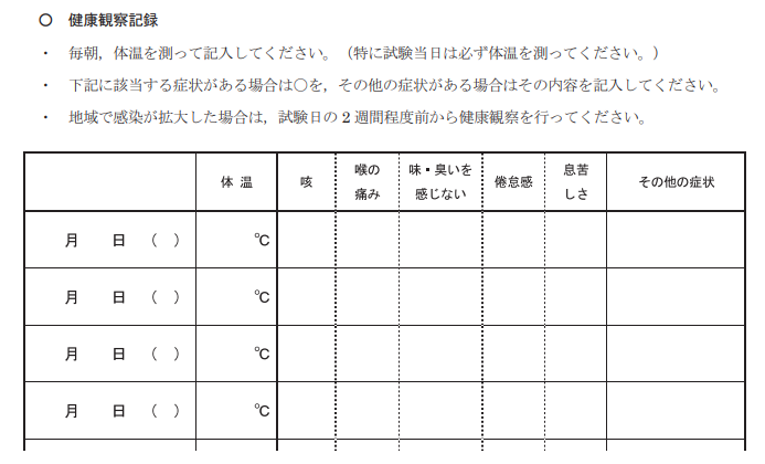 f:id:tokoyakanbannet:20201120234741p:plain