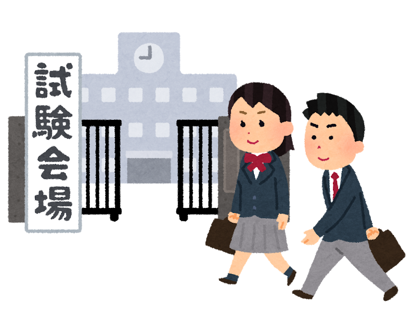 f:id:tokoyakanbannet:20201211183314p:plain