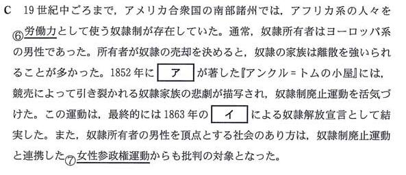 f:id:tokoyakanbannet:20210112160110p:plain