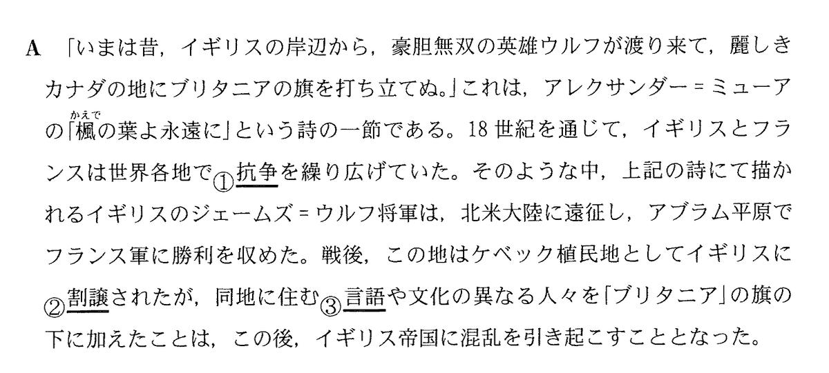f:id:tokoyakanbannet:20210120181618p:plain