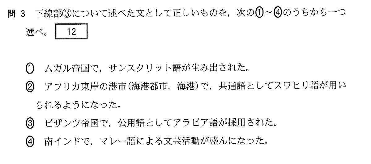 f:id:tokoyakanbannet:20210120181855p:plain