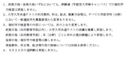 f:id:tokoyakanbannet:20210123114122p:plain