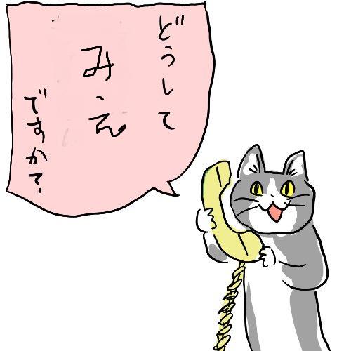 f:id:tokoyakanbannet:20210208194647p:plain