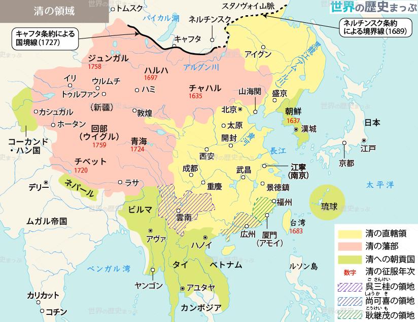 f:id:tokoyakanbannet:20210213095351p:plain