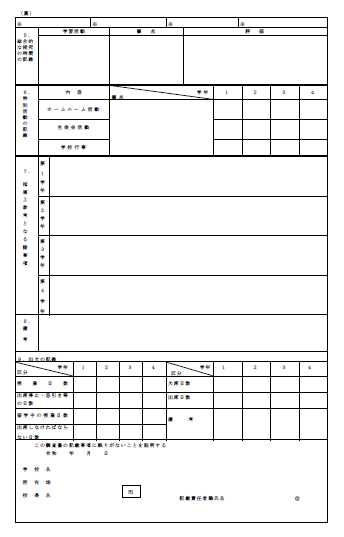 f:id:tokoyakanbannet:20210410224109p:plain