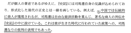f:id:tokoyakanbannet:20210429191115p:plain
