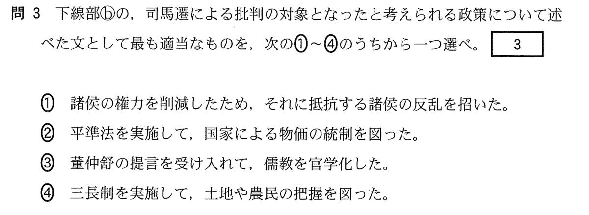 f:id:tokoyakanbannet:20210429191205p:plain