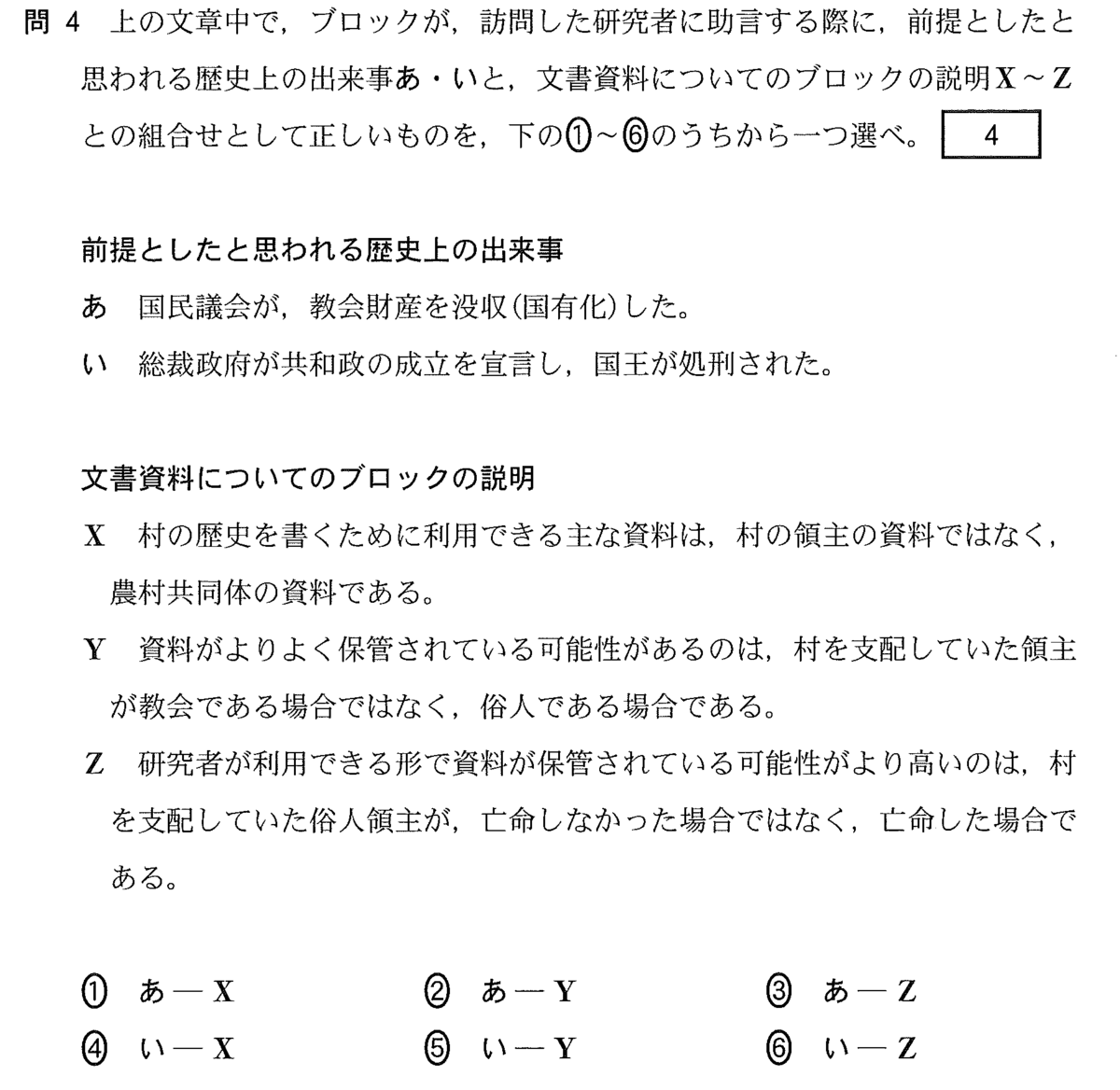 f:id:tokoyakanbannet:20210429195657p:plain