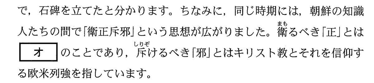 f:id:tokoyakanbannet:20210429200802p:plain