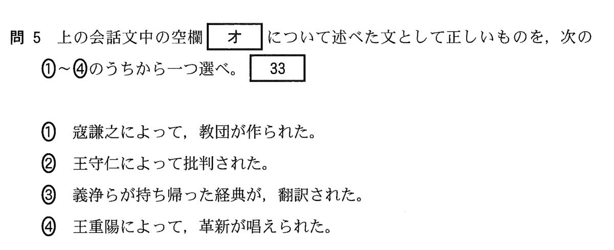 f:id:tokoyakanbannet:20210429200903p:plain