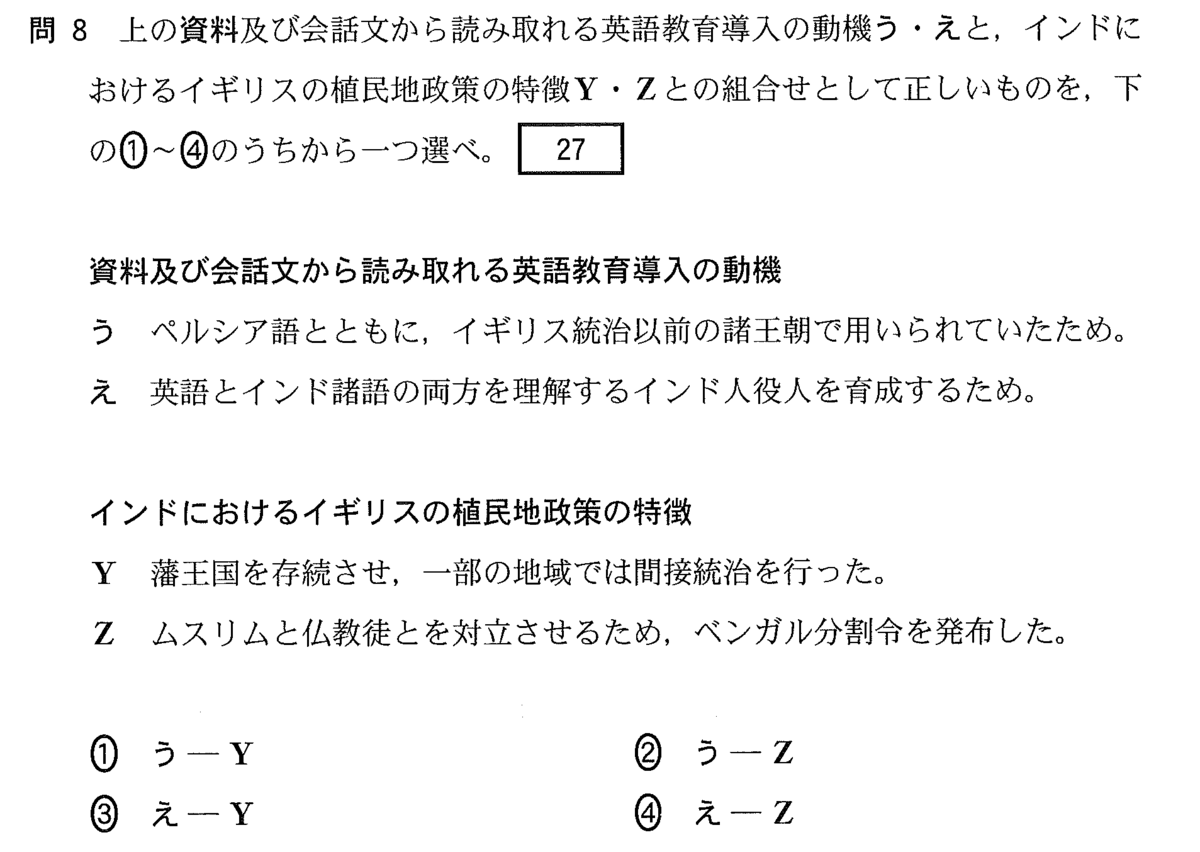 f:id:tokoyakanbannet:20210429203407p:plain