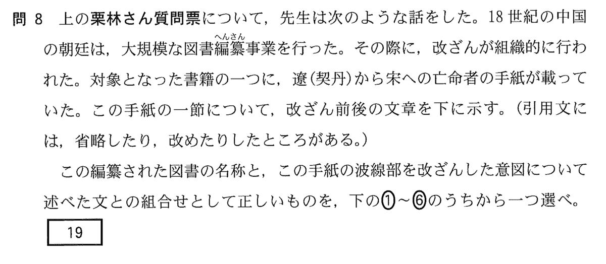 f:id:tokoyakanbannet:20210429235352p:plain
