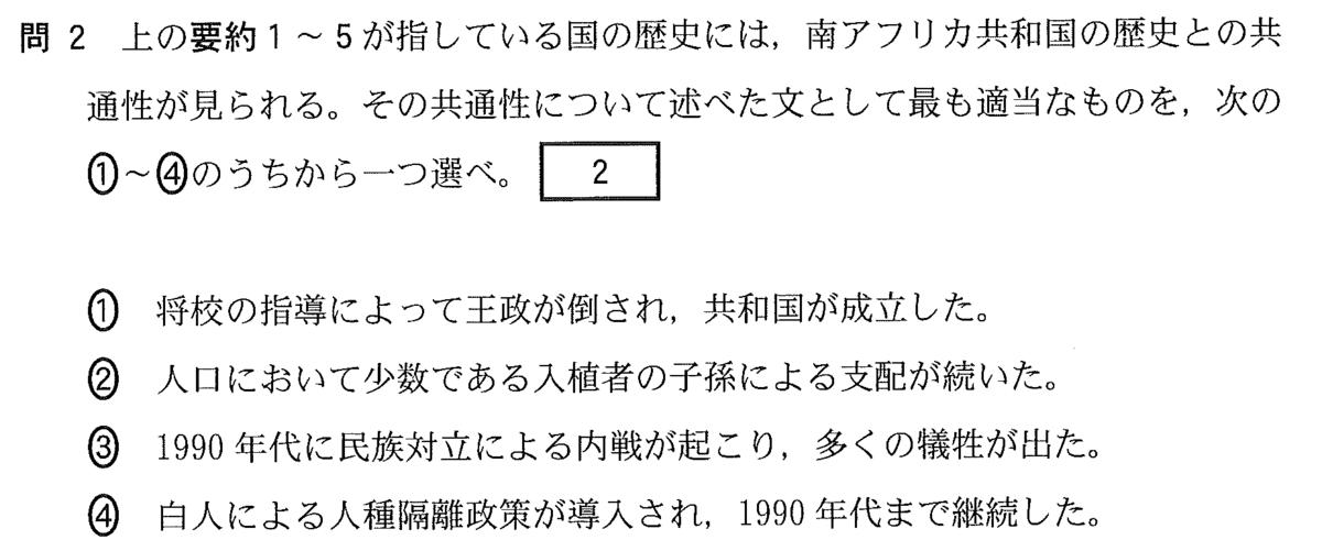 f:id:tokoyakanbannet:20210502145523p:plain