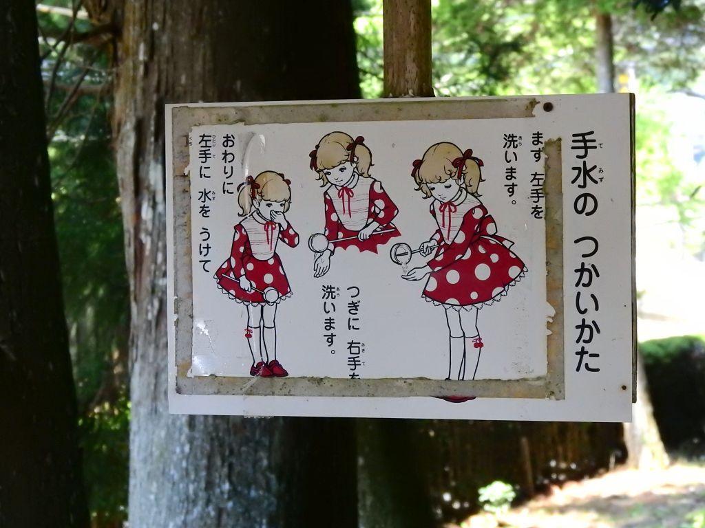 f:id:tokoyakanbannet:20210504010750j:plain