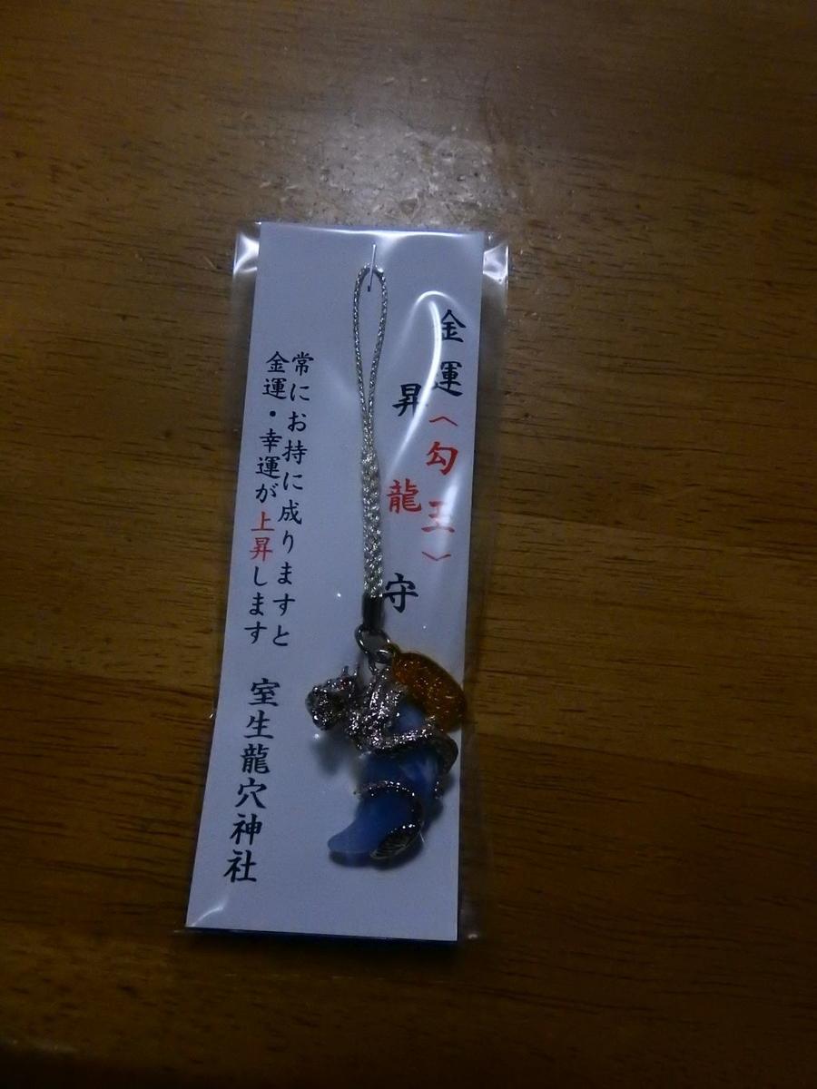 f:id:tokoyakanbannet:20210504020158j:plain