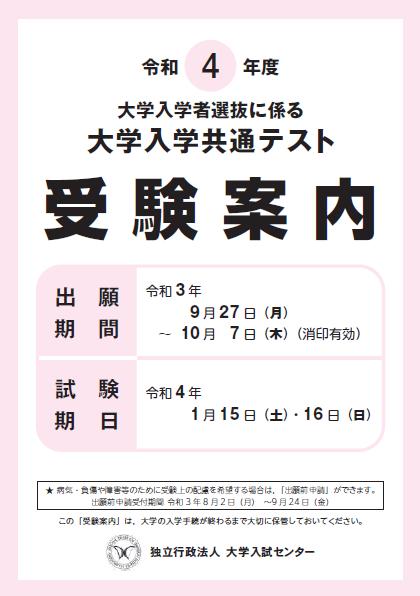 f:id:tokoyakanbannet:20210713131219p:plain