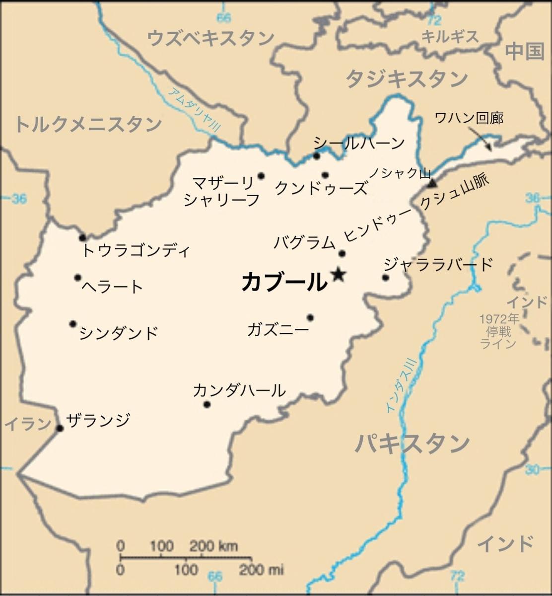 f:id:tokoyakanbannet:20210822114028j:plain