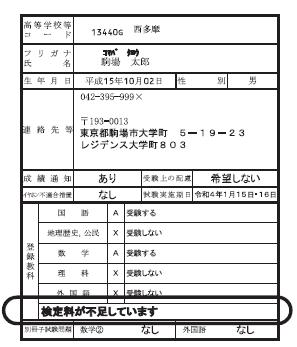 f:id:tokoyakanbannet:20210824112600p:plain