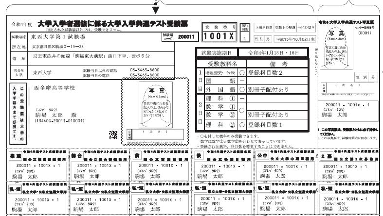 f:id:tokoyakanbannet:20210824112739p:plain