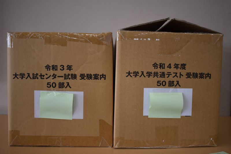 f:id:tokoyakanbannet:20210901141904j:plain