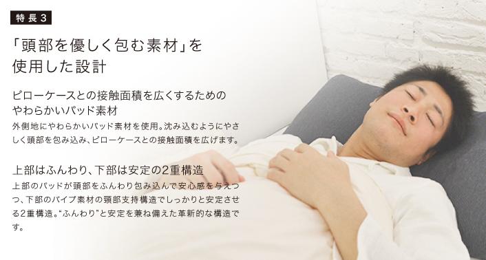 f:id:tokozo123:20180905223612p:plain