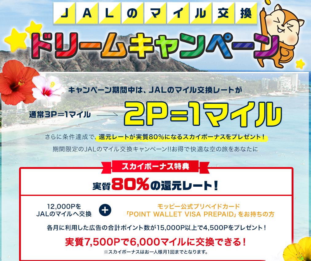 f:id:tokozo123:20180907203822p:plain