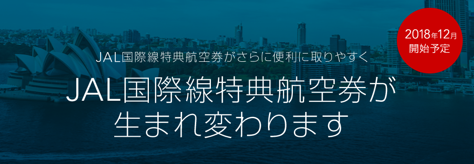 f:id:tokozo123:20180907211308p:plain