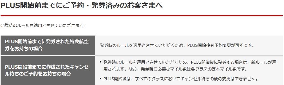 f:id:tokozo123:20180907213036p:plain