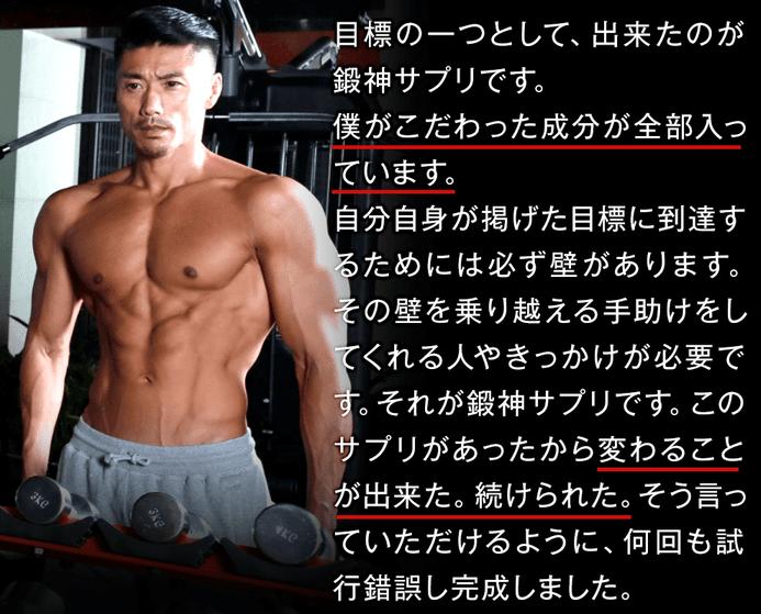 f:id:tokozo123:20180909230049p:plain