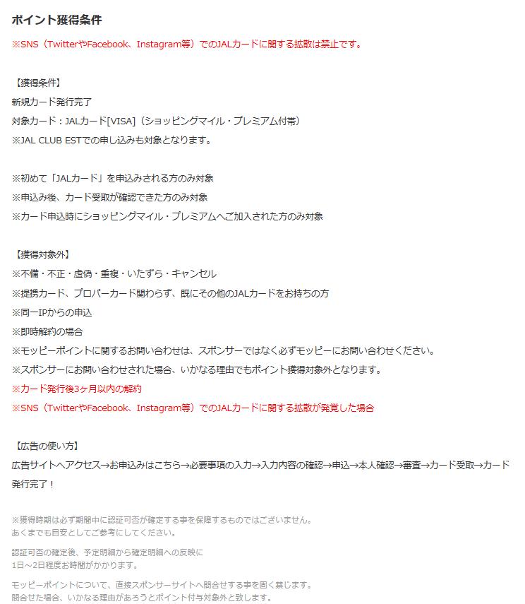 f:id:tokozo123:20180913213714p:plain
