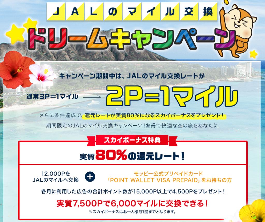 f:id:tokozo123:20180913213937p:plain