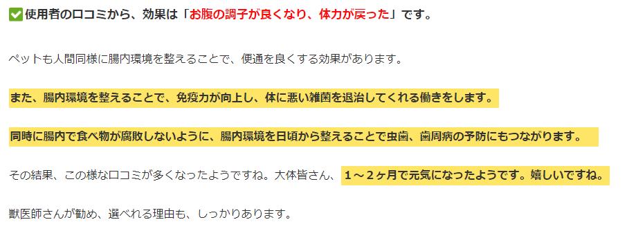 f:id:tokozo123:20180915233202p:plain