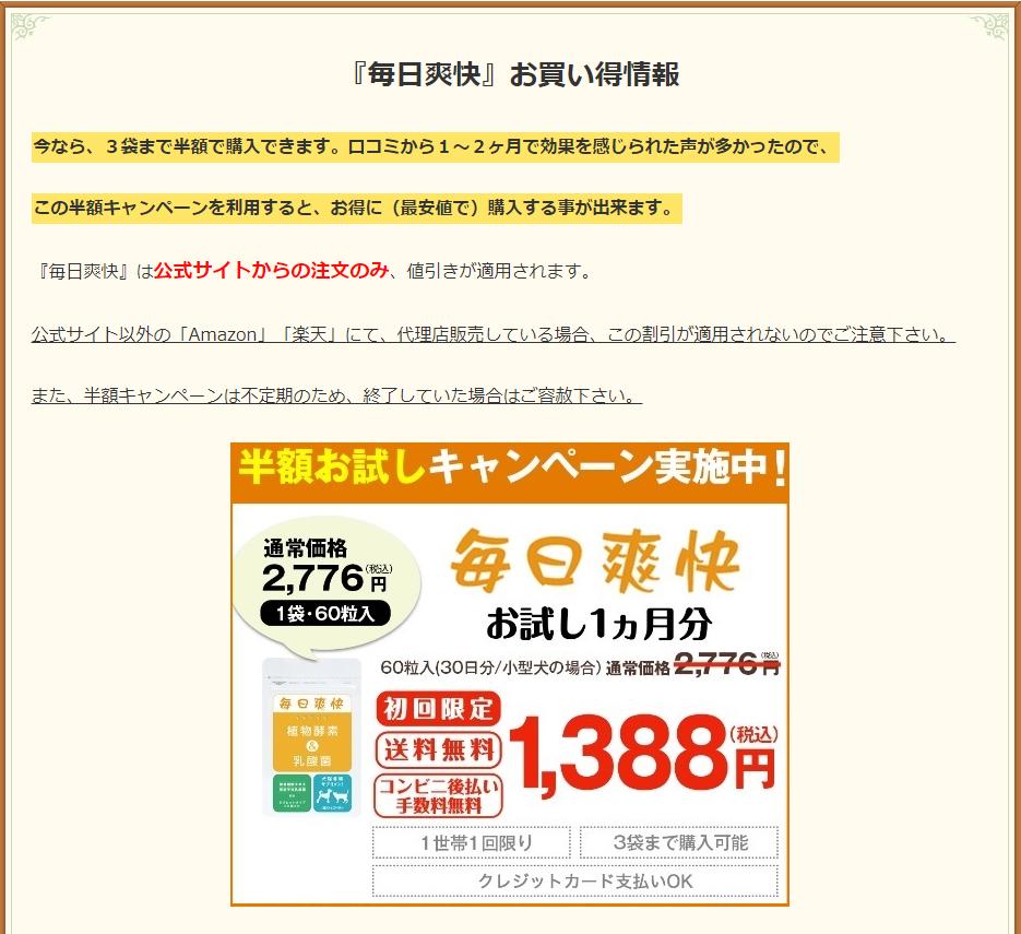 f:id:tokozo123:20180915233550p:plain