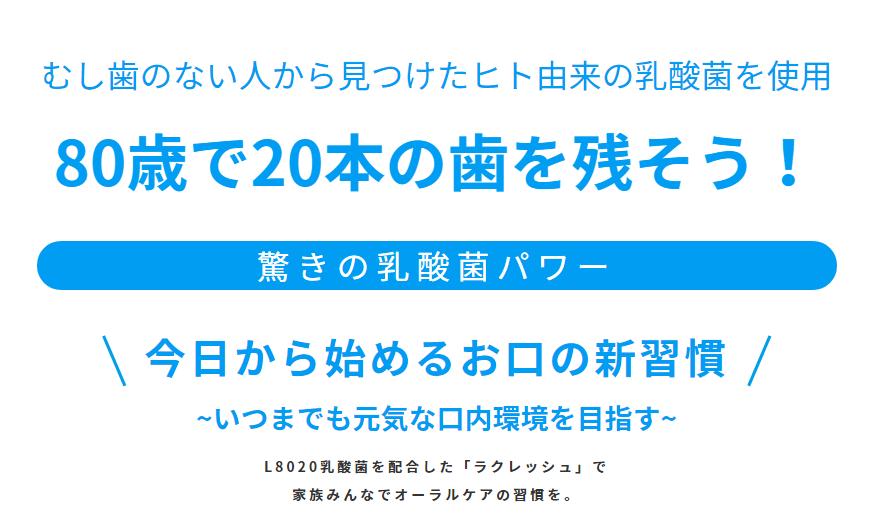 f:id:tokozo123:20180918204342p:plain
