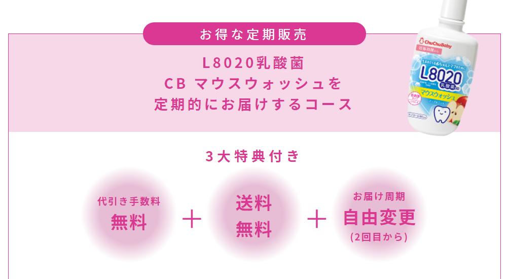 f:id:tokozo123:20180918221804p:plain