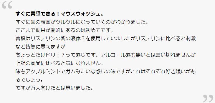 f:id:tokozo123:20180918222542p:plain