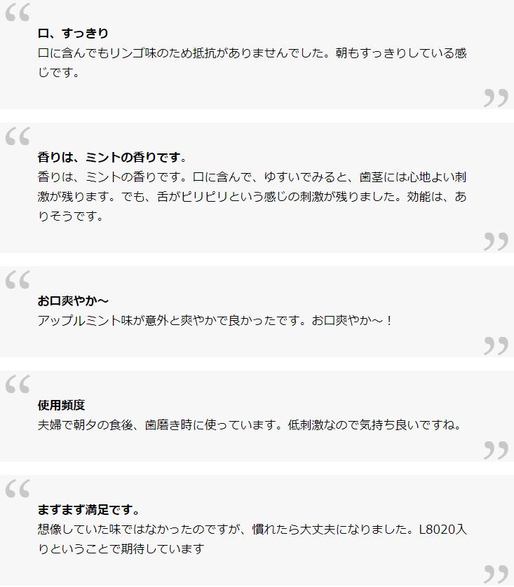 f:id:tokozo123:20180918222557p:plain