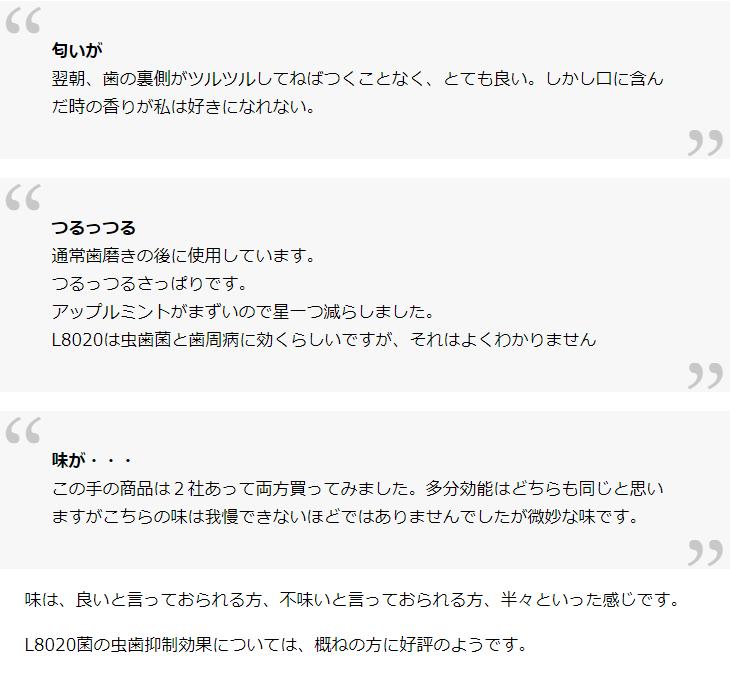 f:id:tokozo123:20180918222613p:plain