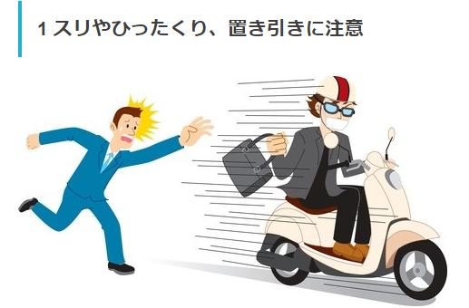 f:id:tokozo123:20180925231533p:plain
