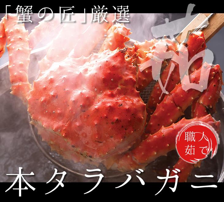 f:id:tokozo123:20181003122714p:plain