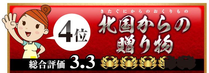 f:id:tokozo123:20181003134551p:plain