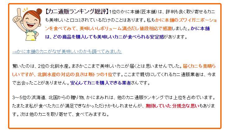 f:id:tokozo123:20181003134954p:plain
