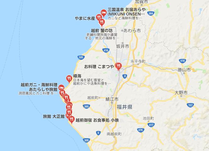 f:id:tokozo123:20181018220436p:plain