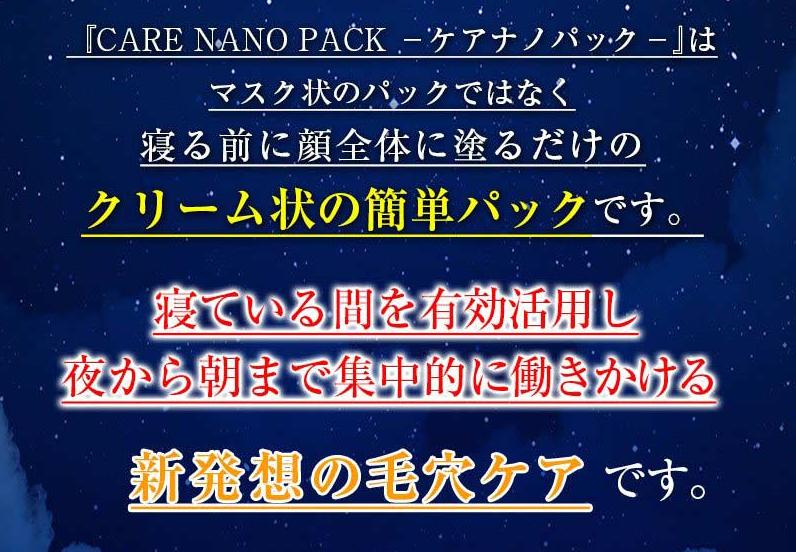 f:id:tokozo123:20181105230940p:plain