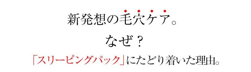 f:id:tokozo123:20181105231256p:plain