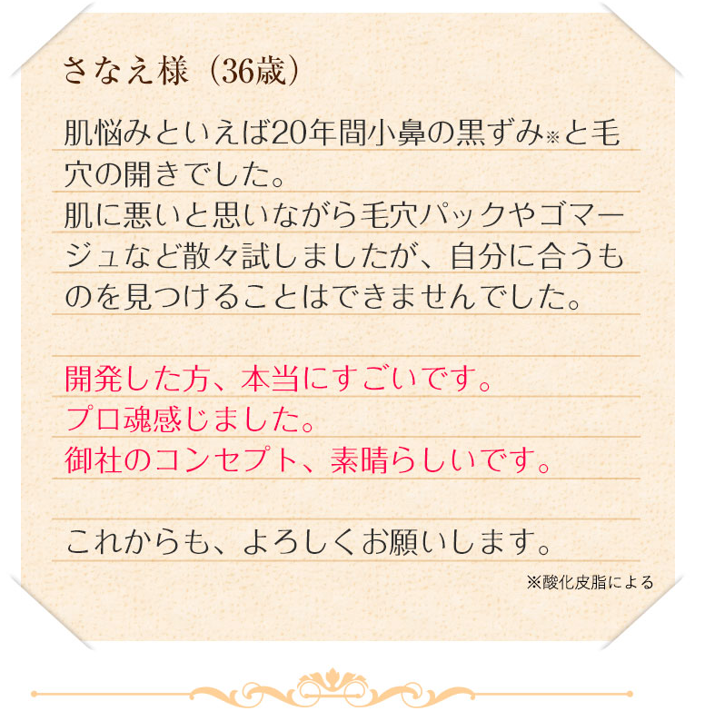 f:id:tokozo123:20181105233244p:plain